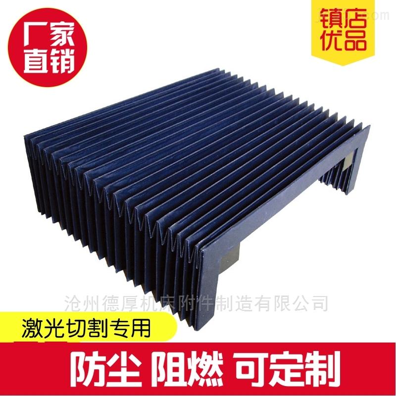 机床导轨柔性风琴护罩 台州风琴防护罩