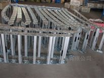 定做杭州油管框架式钢制拖链