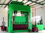 四柱式單動薄板拉伸(沖壓)液壓機