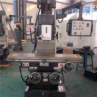 直銷銑床X7150床身銑床剛性大調速方便