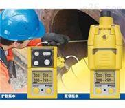 英思科M40PRO标准工业四气体检测仪