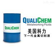 全系列半合成全合成植物油合成酯切削液