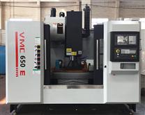 VMC650立式加工中心 数控机床系统选配