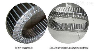 全规格全金属矩形软管全封闭穿线导管