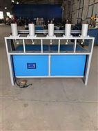 供应5工位液压冲孔机