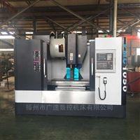 VMC1050廠家直銷VMC1050立式加工中心大行程重切削