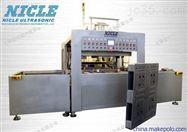 塑料托盘热板自动焊接机2020A