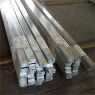 5083铝排3mm/4032超硬铝排,3004抗折弯铝排