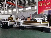 厂家直销 沈阳机型CA6163 卧式马鞍普通车床