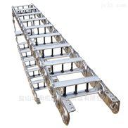 厂家直销各种拖链 机床穿线塑料拖链等报价