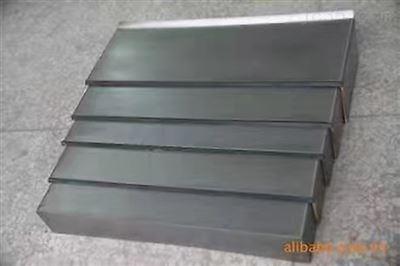 全规格金沙加微信送彩金99供应加工中心钢板防护罩