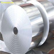 6082铝带6.1mm/1A93耐压铝带,4032拉伸铝带