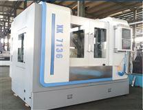 小型数控铣床XH7126立式加工中心厂家