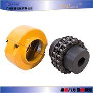 振通传动gl轮胎联轴器 可定制