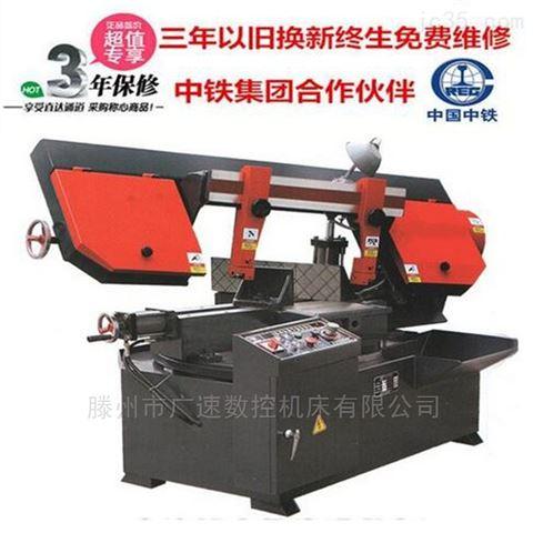 GB4240专锯H型钢双柱角度带锯床报价
