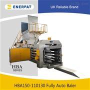 HBA150-110130印刷厂配套用废纸打包机生产效率高