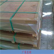 3003铝板,5056防滑花纹铝板/6063拉伸铝板