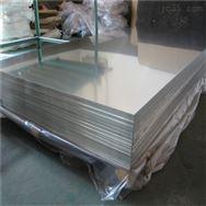LY12铝板*4032镀锡铝板,7A06耐酸碱铝板
