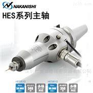 供应必威体育官网NAKANISHI中西电动高速主轴 HES810-ST32 CNC数控加工中心主轴动力头