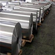 6061铝带,1060空调电线铝带*7050规格铝带