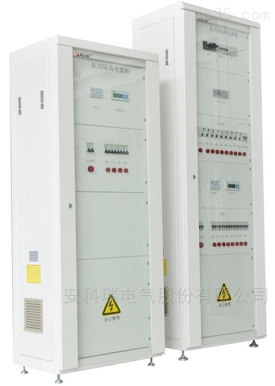 小型医用隔离电源绝缘监测装置