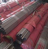 SUS440C材料