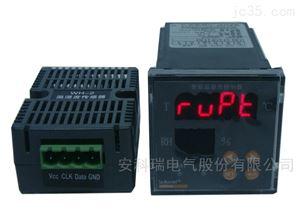 WHD48-11安科瑞智能型可操作温湿度控制器厂家价格