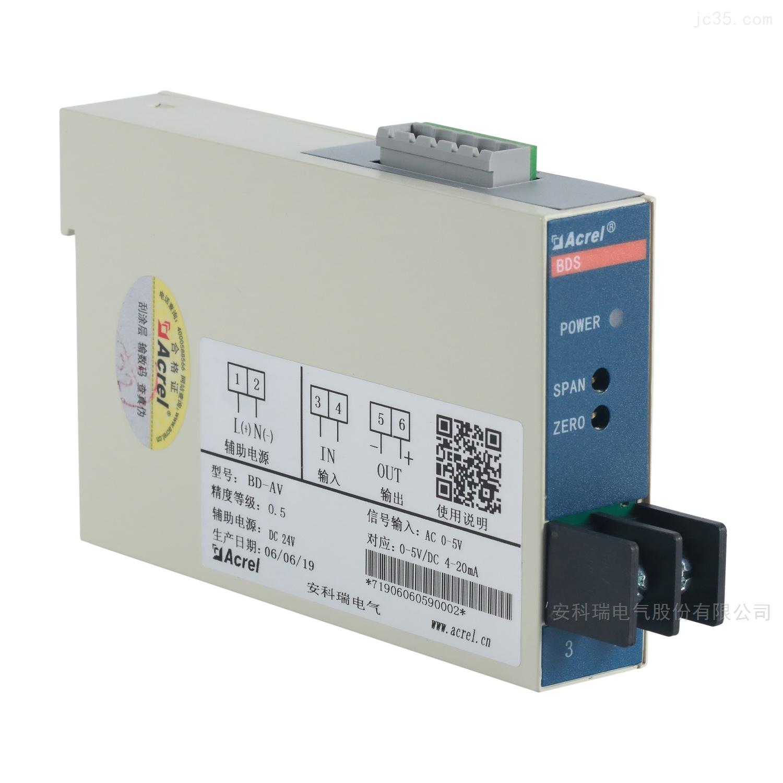 电压报警器BM-DV/J安科瑞厂家直营