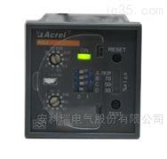 安科瑞一路A型剩余电流继电器ASJ20-LD1A厂家价格