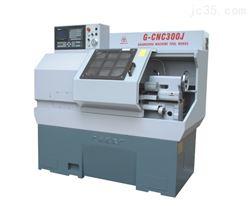 G-CNC300J经济型数控车床