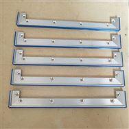 直角型機床導軌刮屑板
