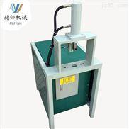 佛山赫锋冲孔机生产厂家供应锌管护栏冲孔机,不锈钢管液压冲孔机