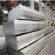 4032铝板*7075抗氧化铝板,3004西南铝板