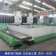 大型数控管板钻床