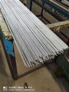 303不锈钢研磨棒更小公差两丝现货供应
