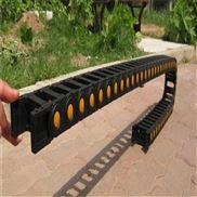 湖北桥式穿线工程塑料拖链