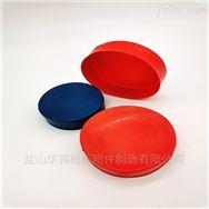 華蒴生產各種型號管帽 426塑料管帽外帽報價