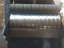 平面磨床磁性分离器维修