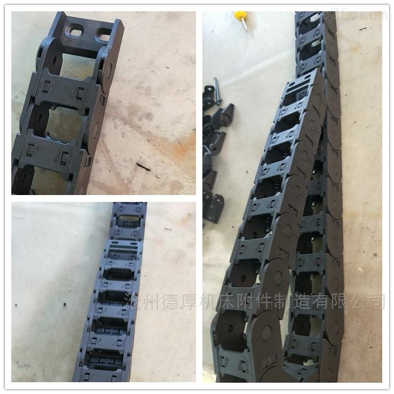 交叉带自动化分拣机专用穿线尼龙拖链