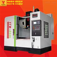 YF-850L高速CNC数控立式加工中心