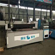 沧州国宏激光厂家生产金属激光切割机