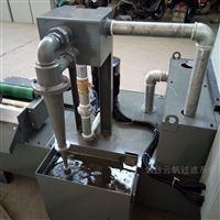 机床冷却液箱组合