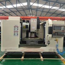 中国台湾VMC850加工中心