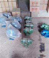 黄石油泵-小流量3立方合金钢齿轮泵