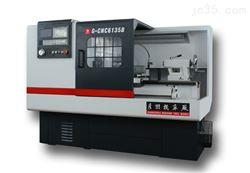 G-CNC6135B卧式车床