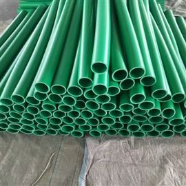 DN50,70,90,100,65高压胶管保护套