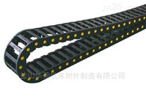桥式塑料拖链加工 型号长度可定做