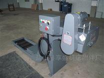 平面钻床铁屑输送排屑机