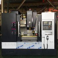 VMC850VMC850立式加工中心