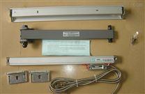 机床光栅尺专业生产